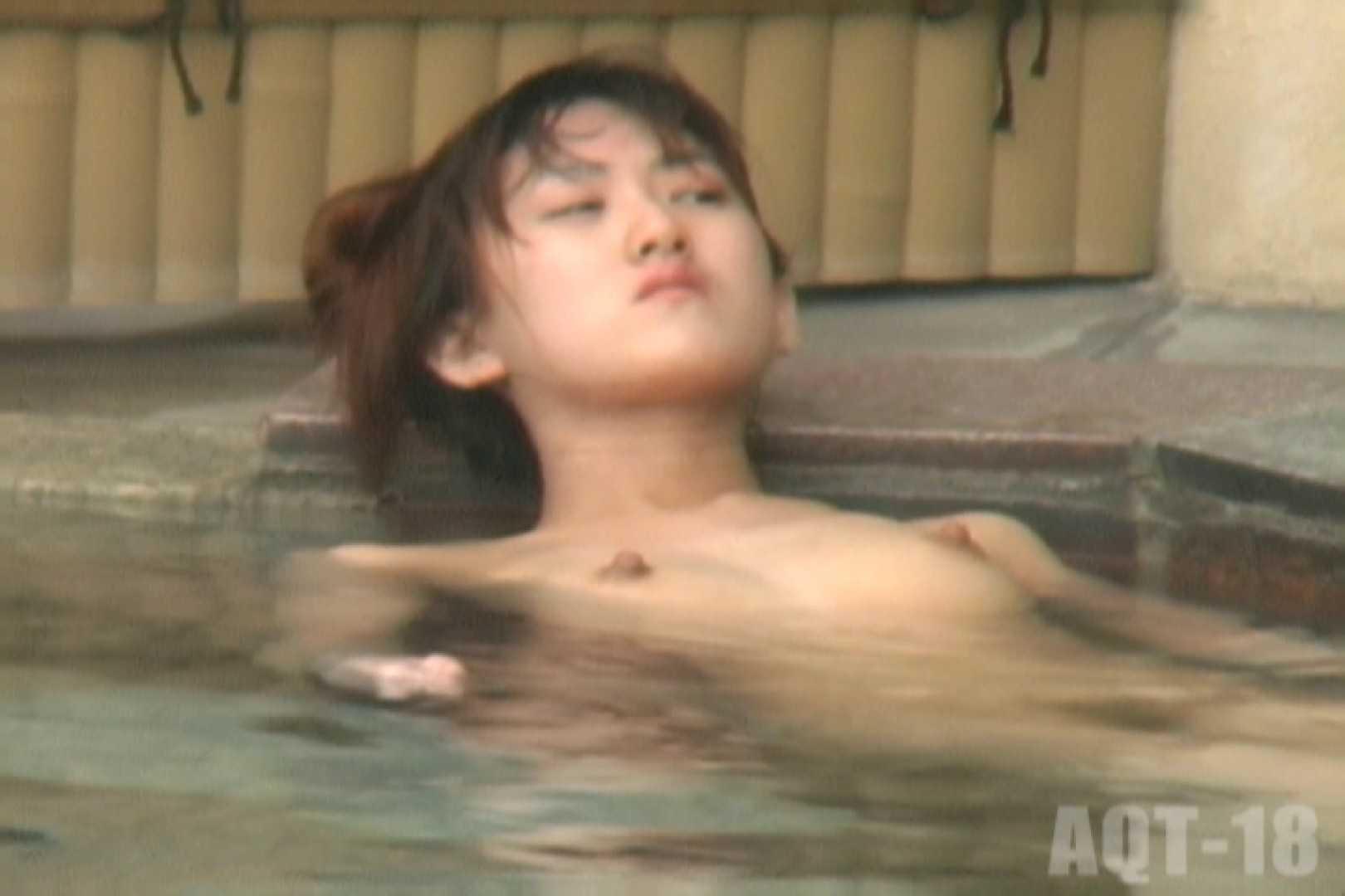 Aquaな露天風呂Vol.862 盗撮師作品  99pic 27