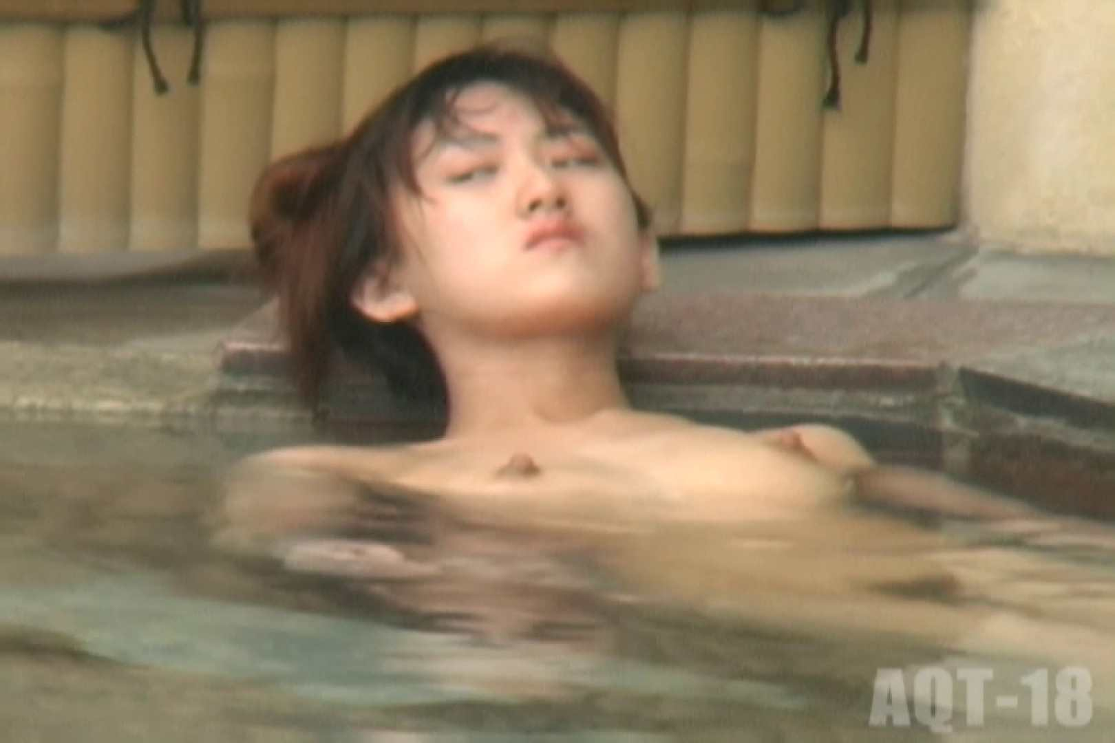 Aquaな露天風呂Vol.862 盗撮師作品   露天風呂突入  99pic 28