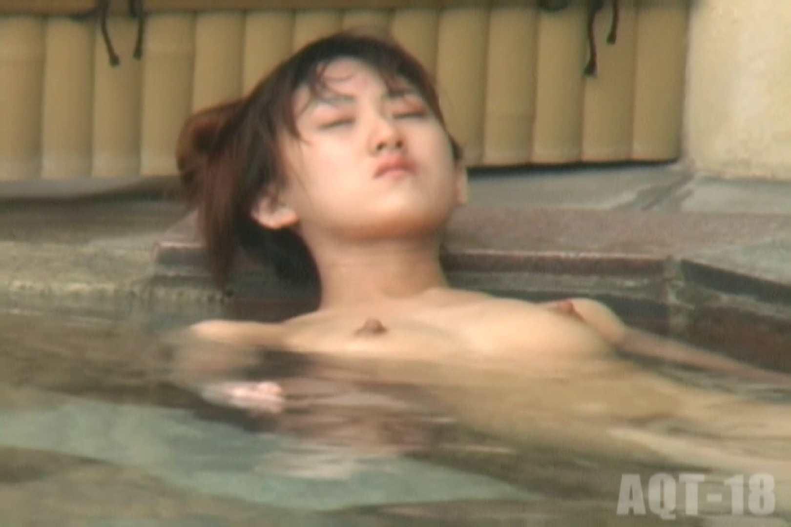 Aquaな露天風呂Vol.862 美しいOLの裸体 戯れ無修正画像 99pic 29