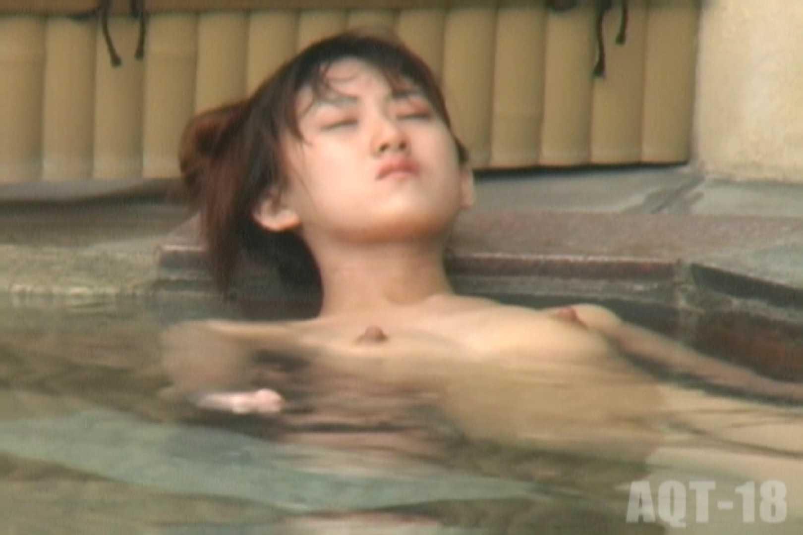 Aquaな露天風呂Vol.862 盗撮師作品  99pic 30