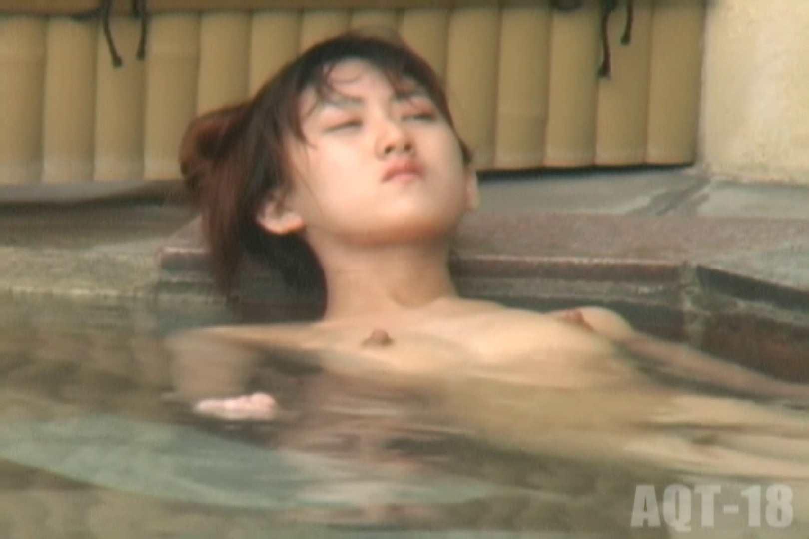 Aquaな露天風呂Vol.862 美しいOLの裸体 戯れ無修正画像 99pic 32
