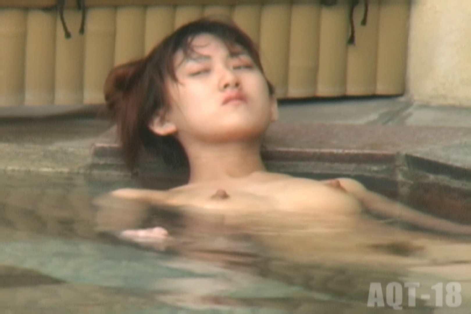 Aquaな露天風呂Vol.862 美しいOLの裸体 戯れ無修正画像 99pic 35