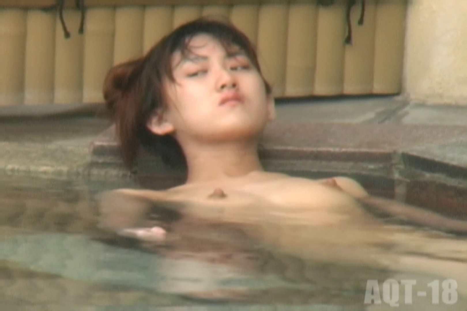 Aquaな露天風呂Vol.862 盗撮師作品   露天風呂突入  99pic 37