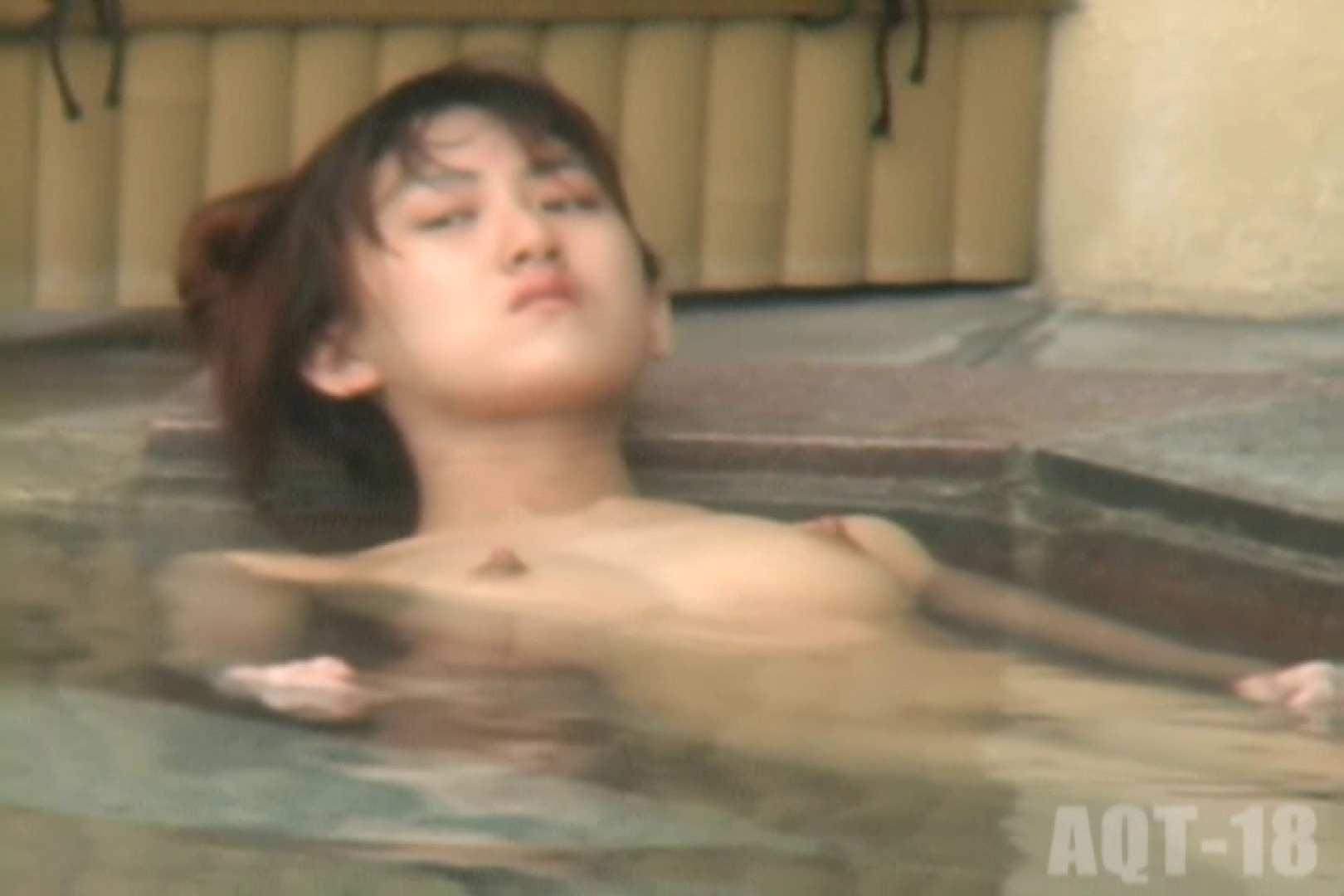 Aquaな露天風呂Vol.862 美しいOLの裸体 戯れ無修正画像 99pic 38