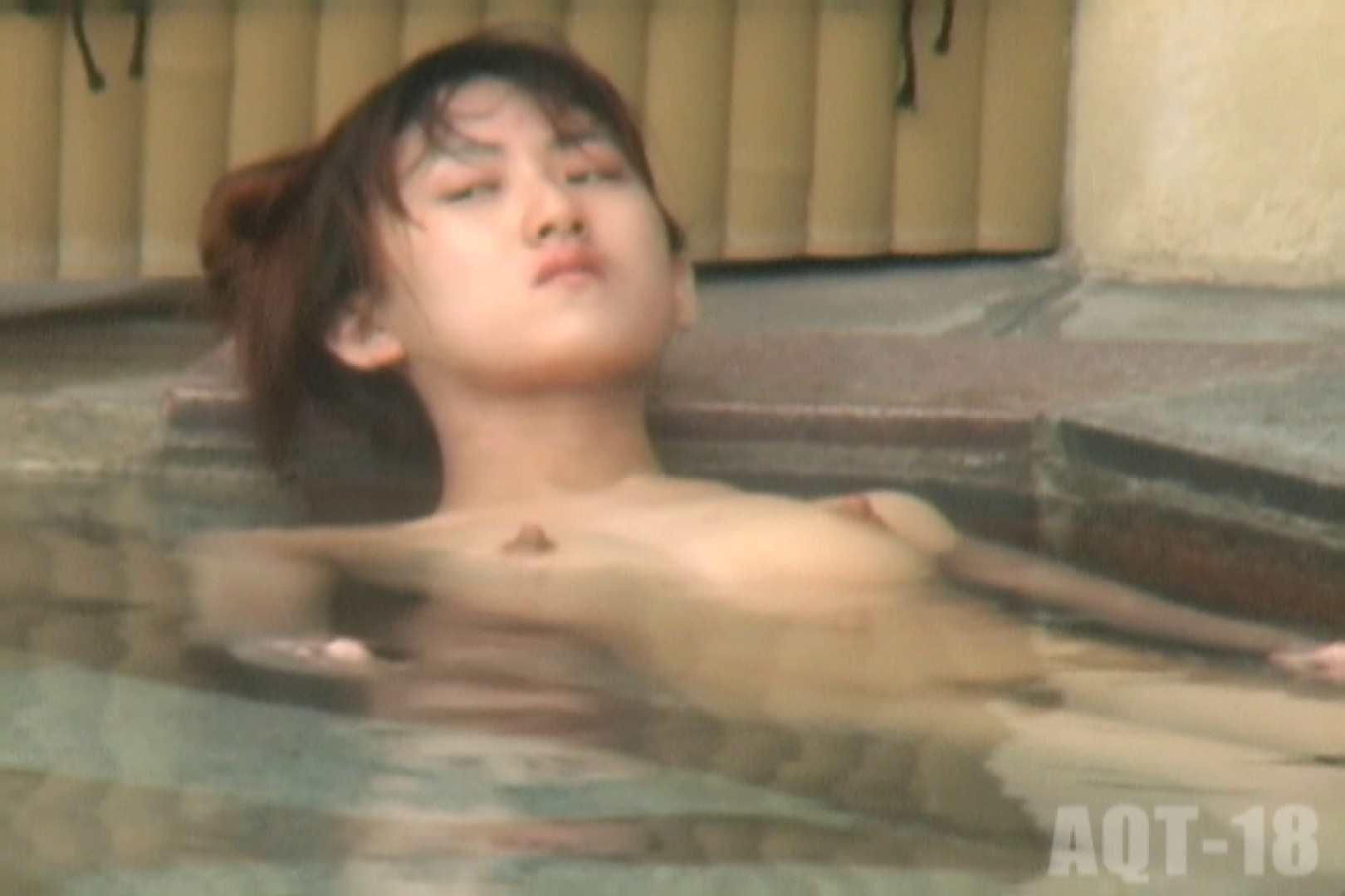 Aquaな露天風呂Vol.862 美しいOLの裸体 戯れ無修正画像 99pic 41