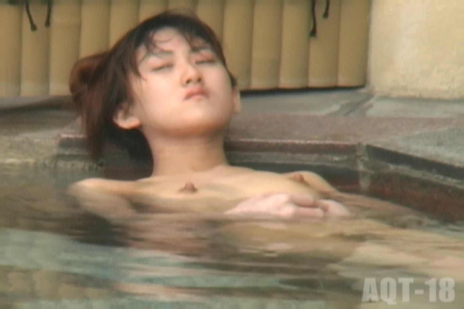 Aquaな露天風呂Vol.862 盗撮師作品   露天風呂突入  99pic 43