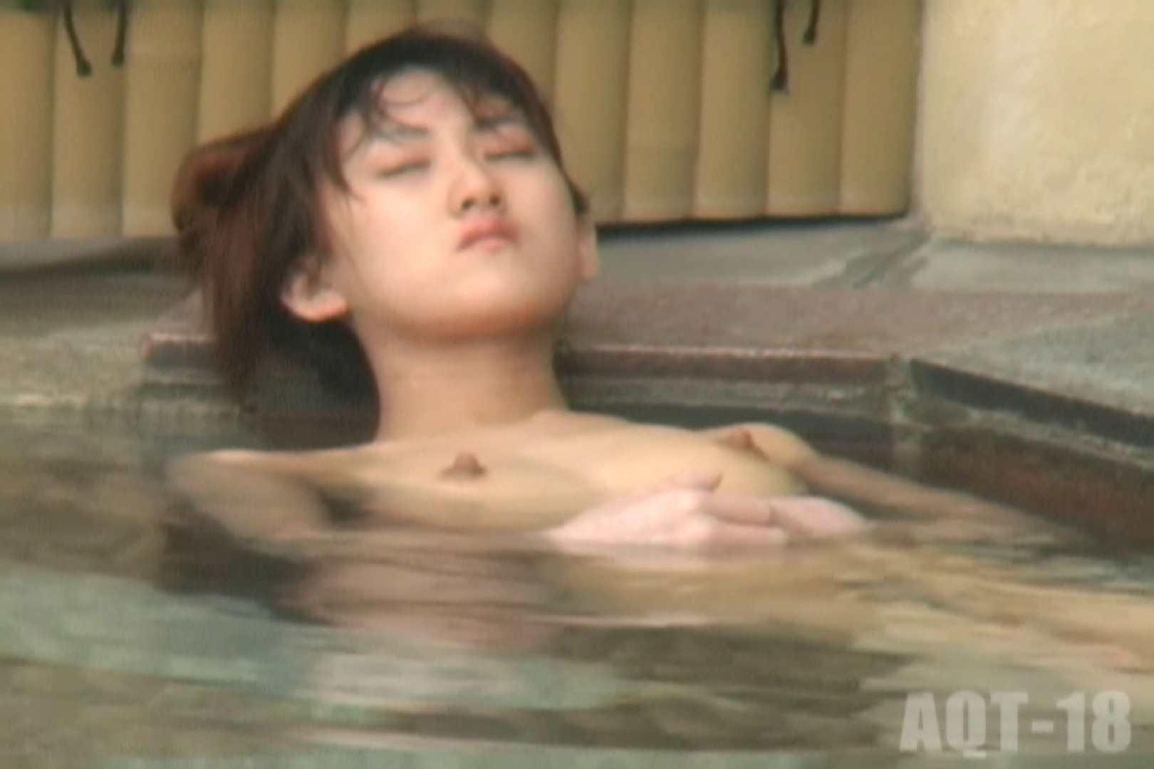 Aquaな露天風呂Vol.862 美しいOLの裸体 戯れ無修正画像 99pic 44