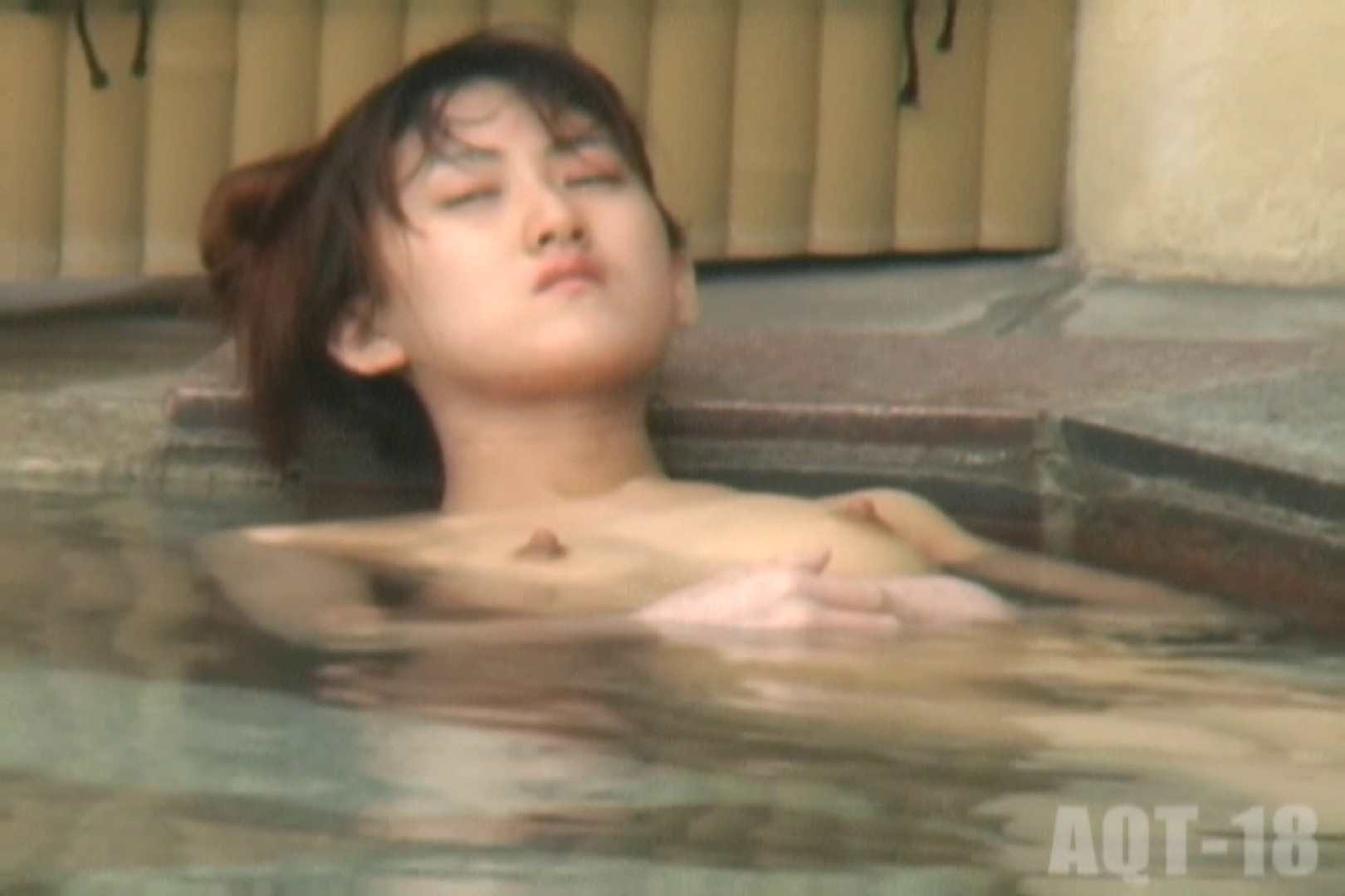 Aquaな露天風呂Vol.862 盗撮師作品  99pic 45