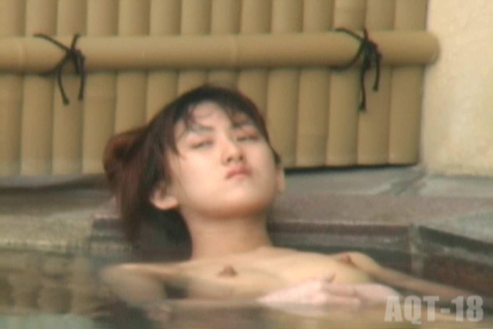 Aquaな露天風呂Vol.862 盗撮師作品   露天風呂突入  99pic 46