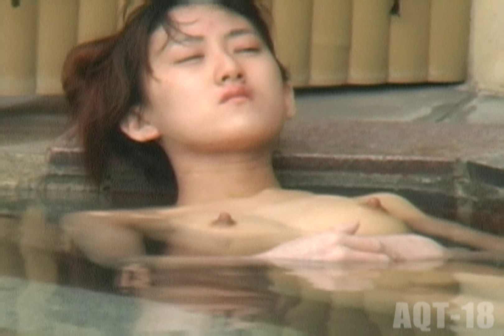 Aquaな露天風呂Vol.862 盗撮師作品   露天風呂突入  99pic 49