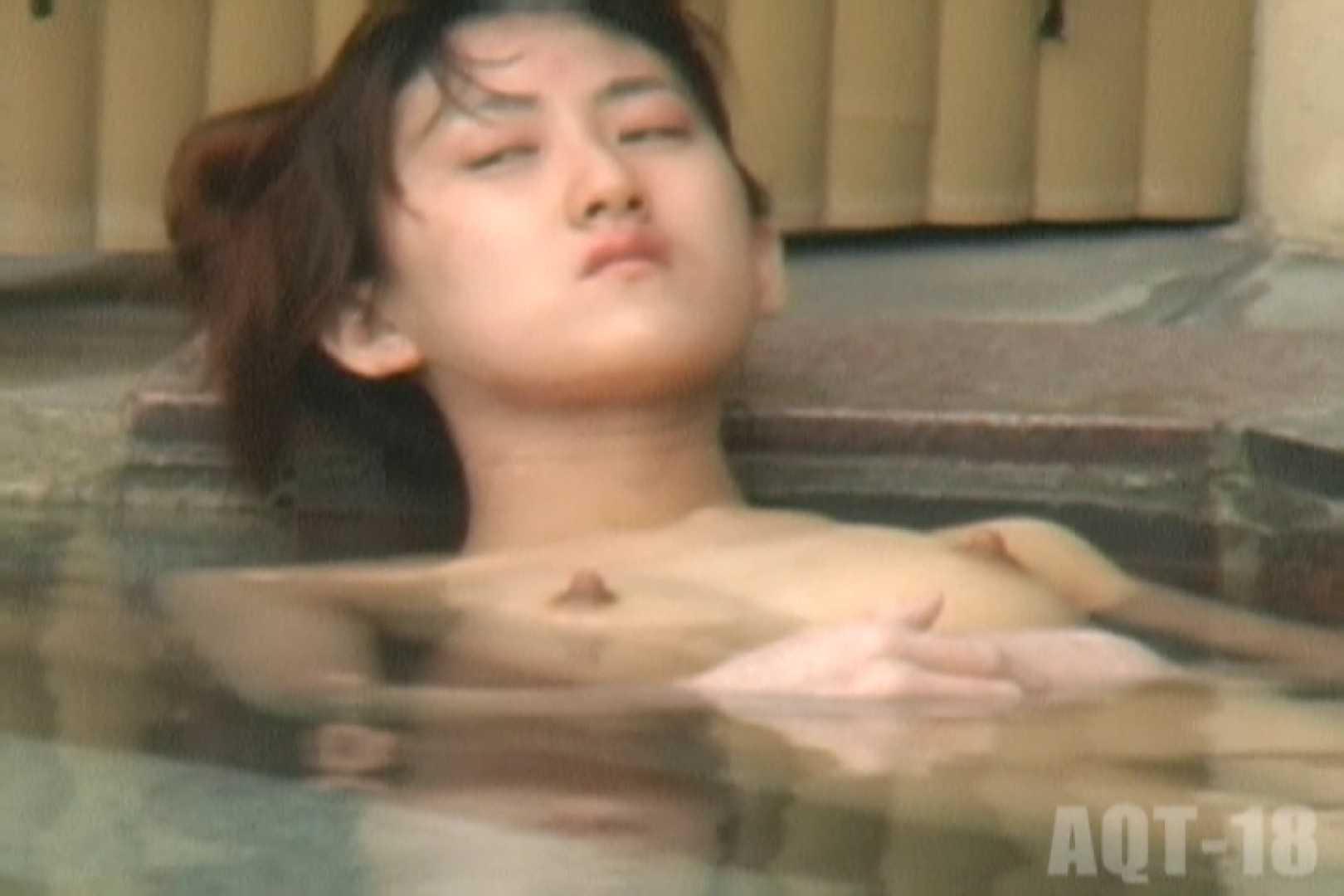 Aquaな露天風呂Vol.862 美しいOLの裸体 戯れ無修正画像 99pic 50