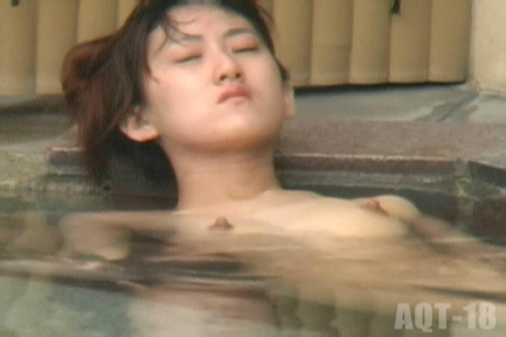 Aquaな露天風呂Vol.862 盗撮師作品  99pic 51