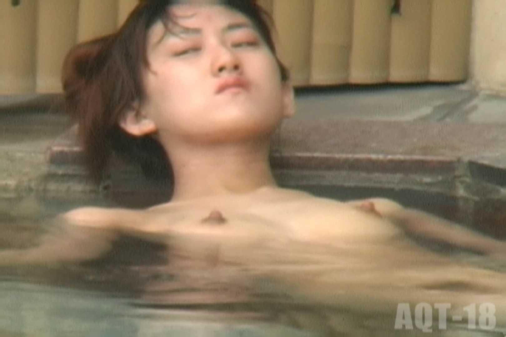 Aquaな露天風呂Vol.862 盗撮師作品   露天風呂突入  99pic 52