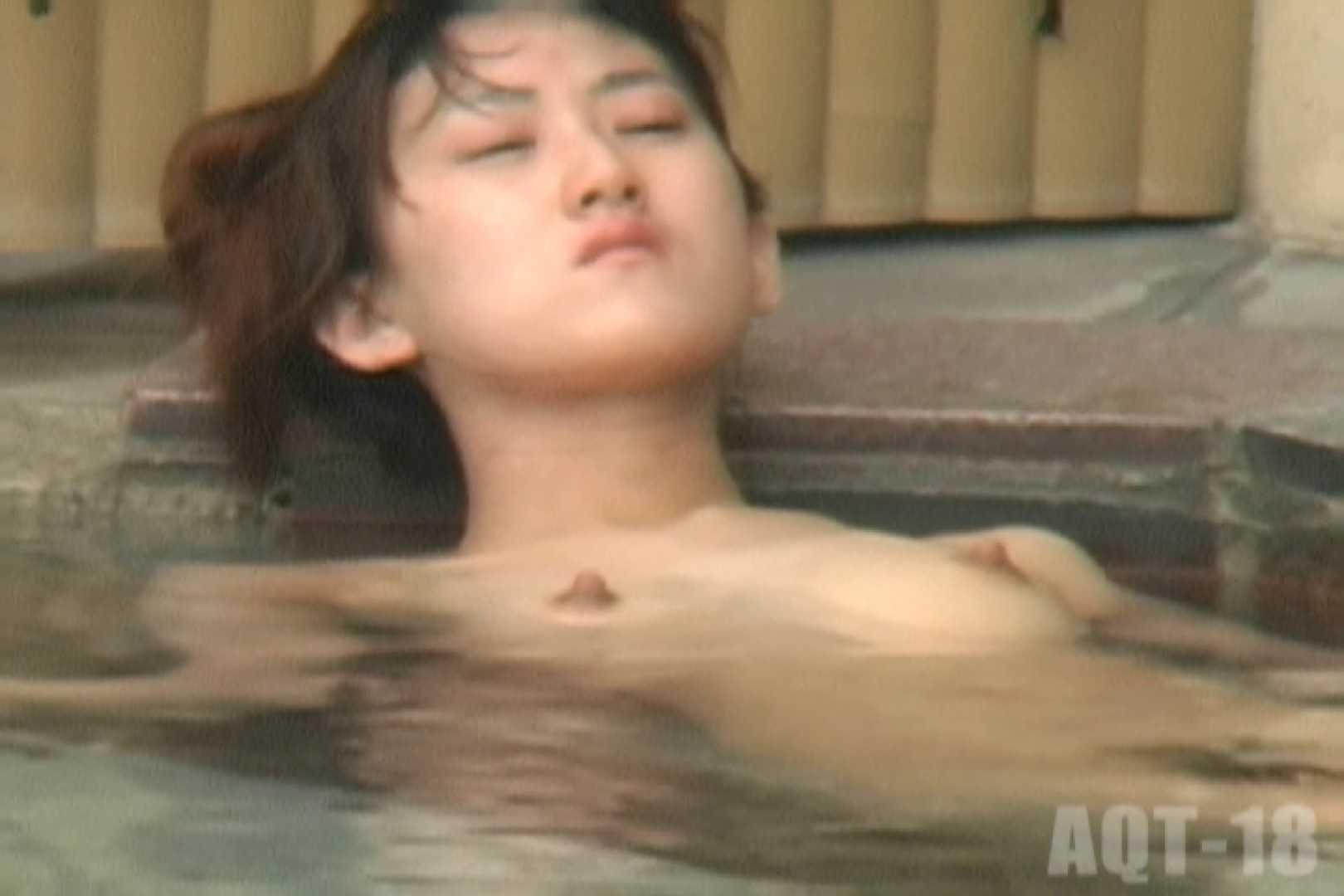 Aquaな露天風呂Vol.862 美しいOLの裸体 戯れ無修正画像 99pic 53