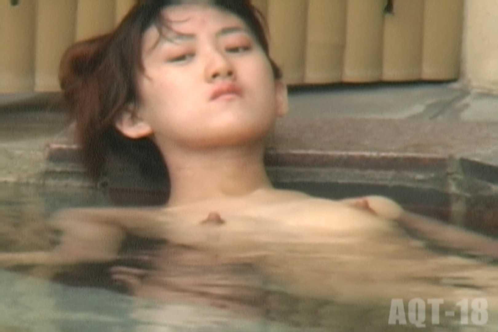 Aquaな露天風呂Vol.862 盗撮師作品  99pic 54