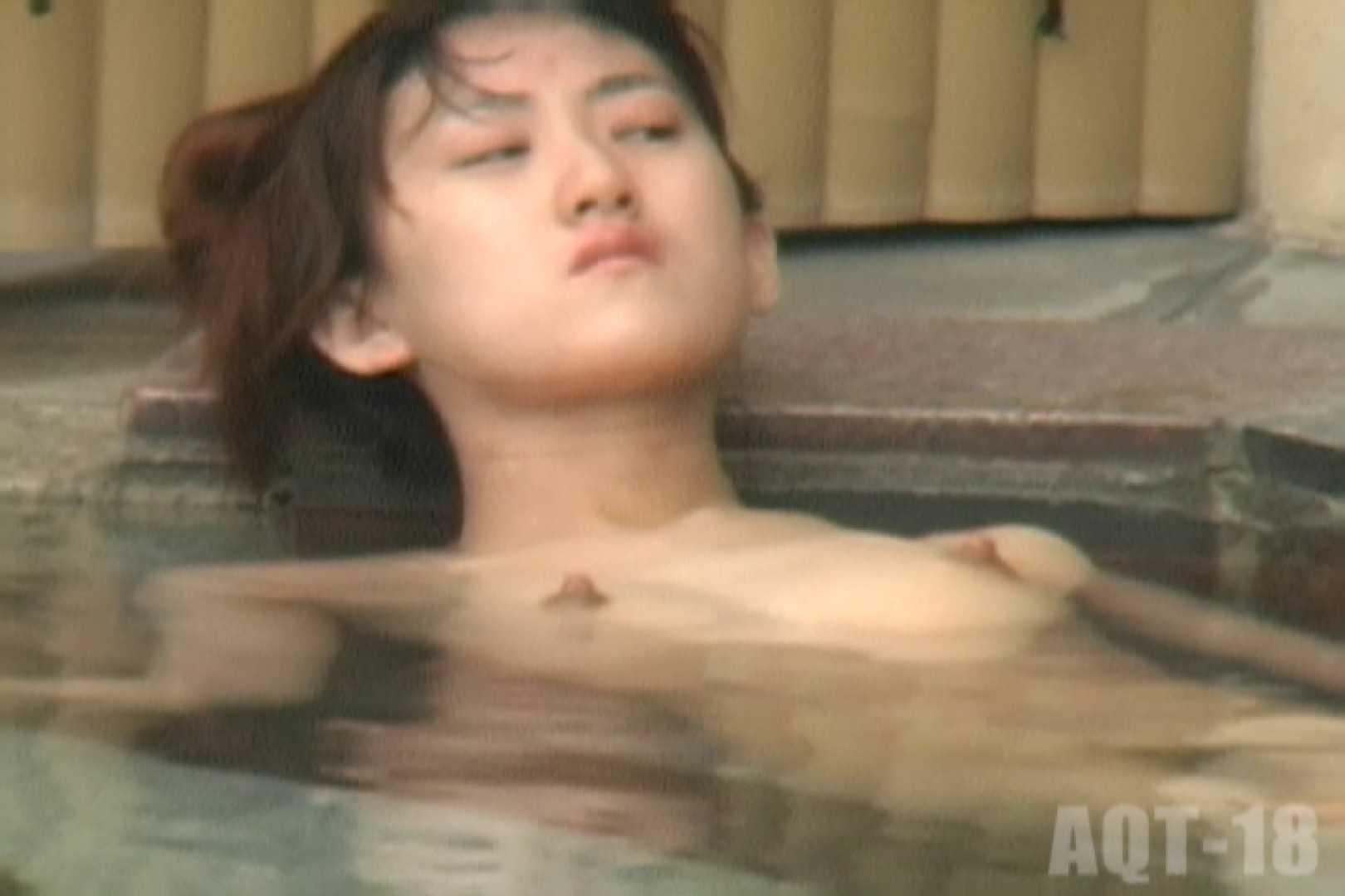 Aquaな露天風呂Vol.862 美しいOLの裸体 戯れ無修正画像 99pic 56