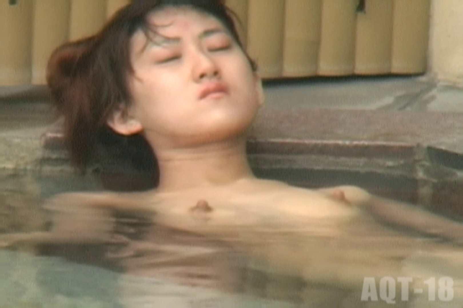 Aquaな露天風呂Vol.862 盗撮師作品   露天風呂突入  99pic 58