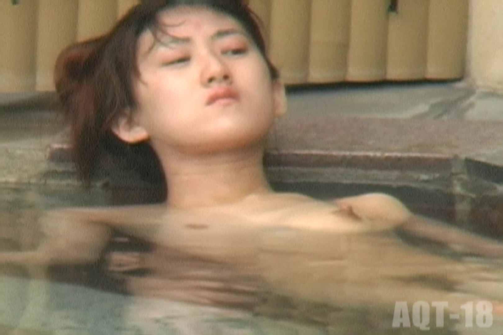 Aquaな露天風呂Vol.862 盗撮師作品   露天風呂突入  99pic 61