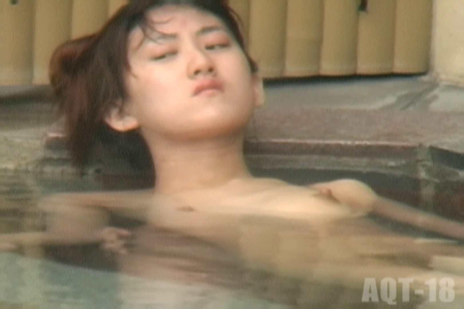 Aquaな露天風呂Vol.862 美しいOLの裸体 戯れ無修正画像 99pic 62