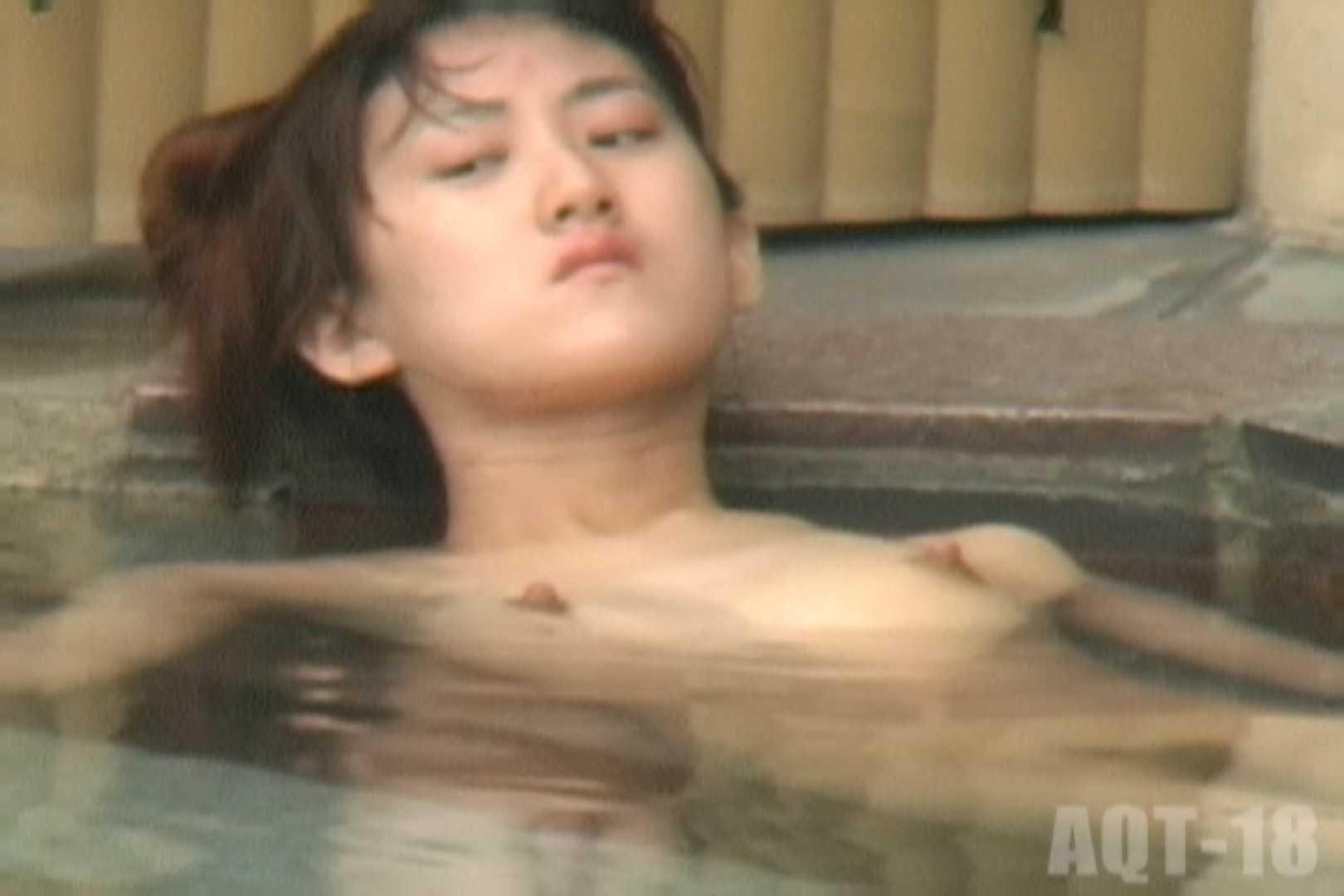 Aquaな露天風呂Vol.862 盗撮師作品  99pic 63