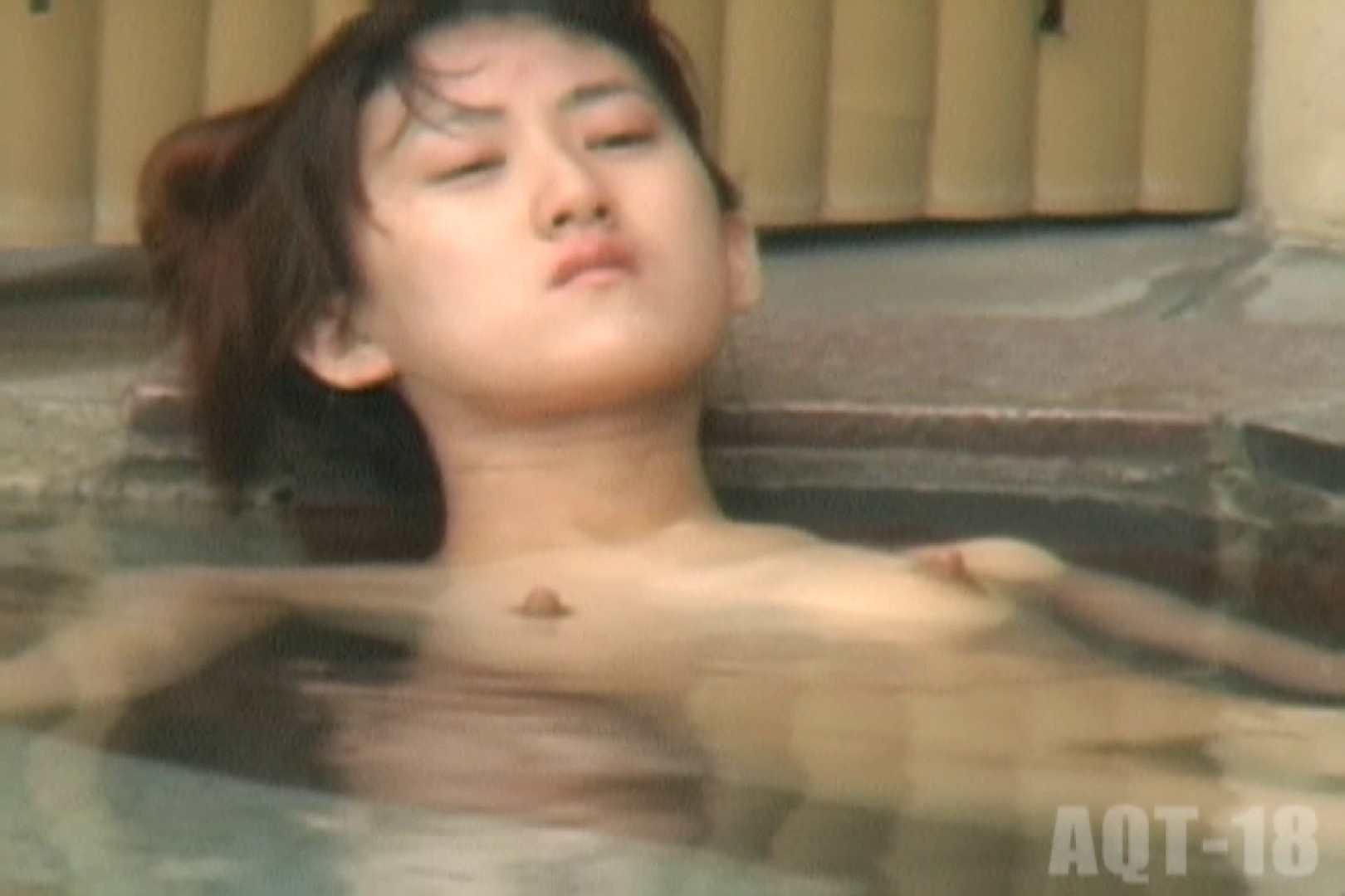 Aquaな露天風呂Vol.862 盗撮師作品   露天風呂突入  99pic 64