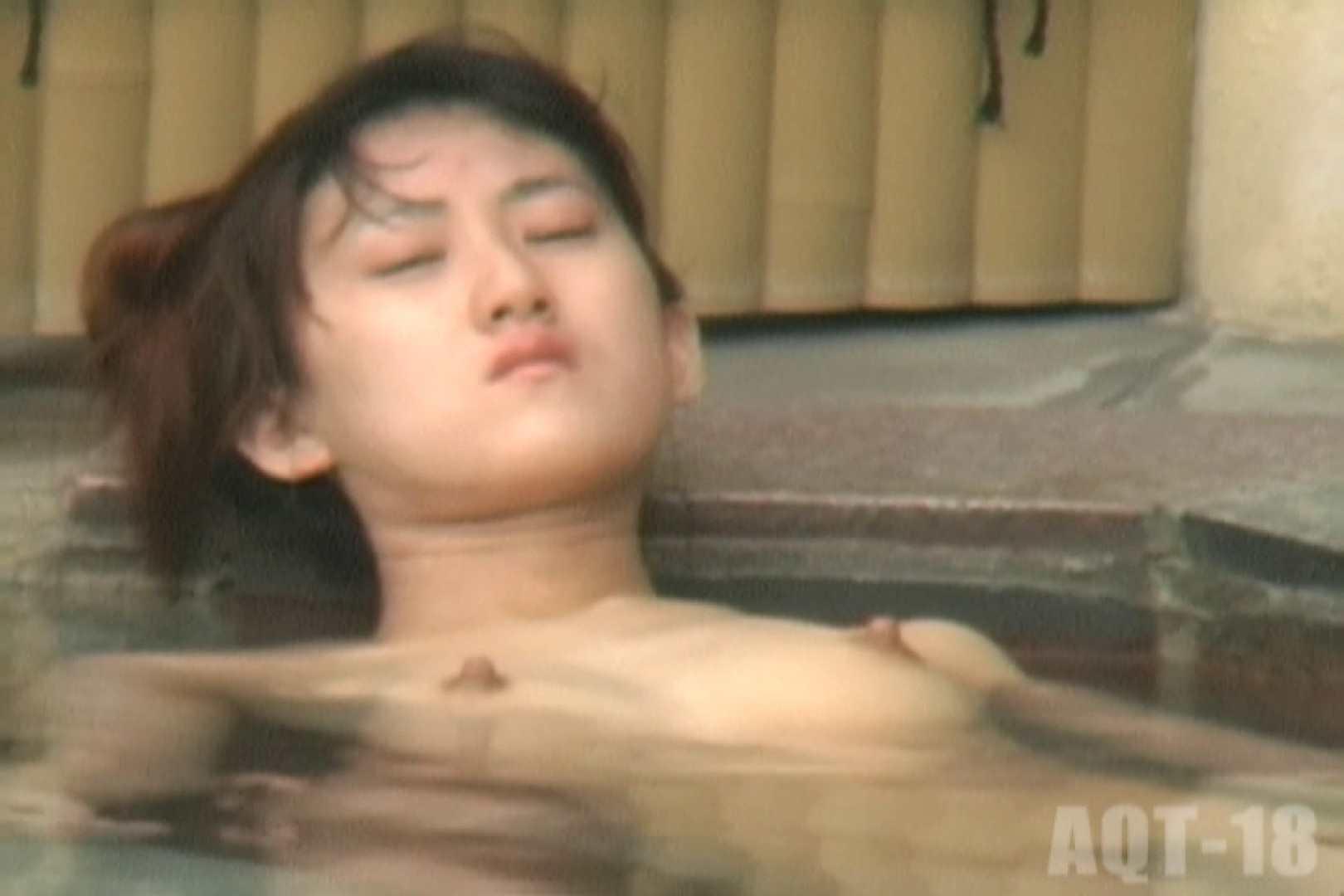 Aquaな露天風呂Vol.862 盗撮師作品   露天風呂突入  99pic 67