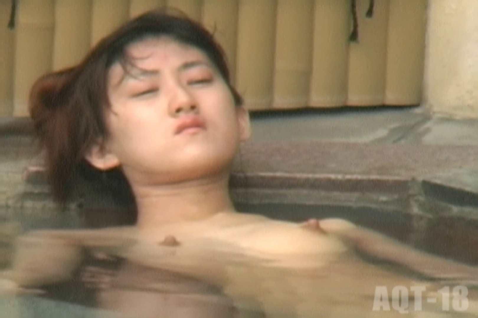 Aquaな露天風呂Vol.862 美しいOLの裸体 戯れ無修正画像 99pic 68