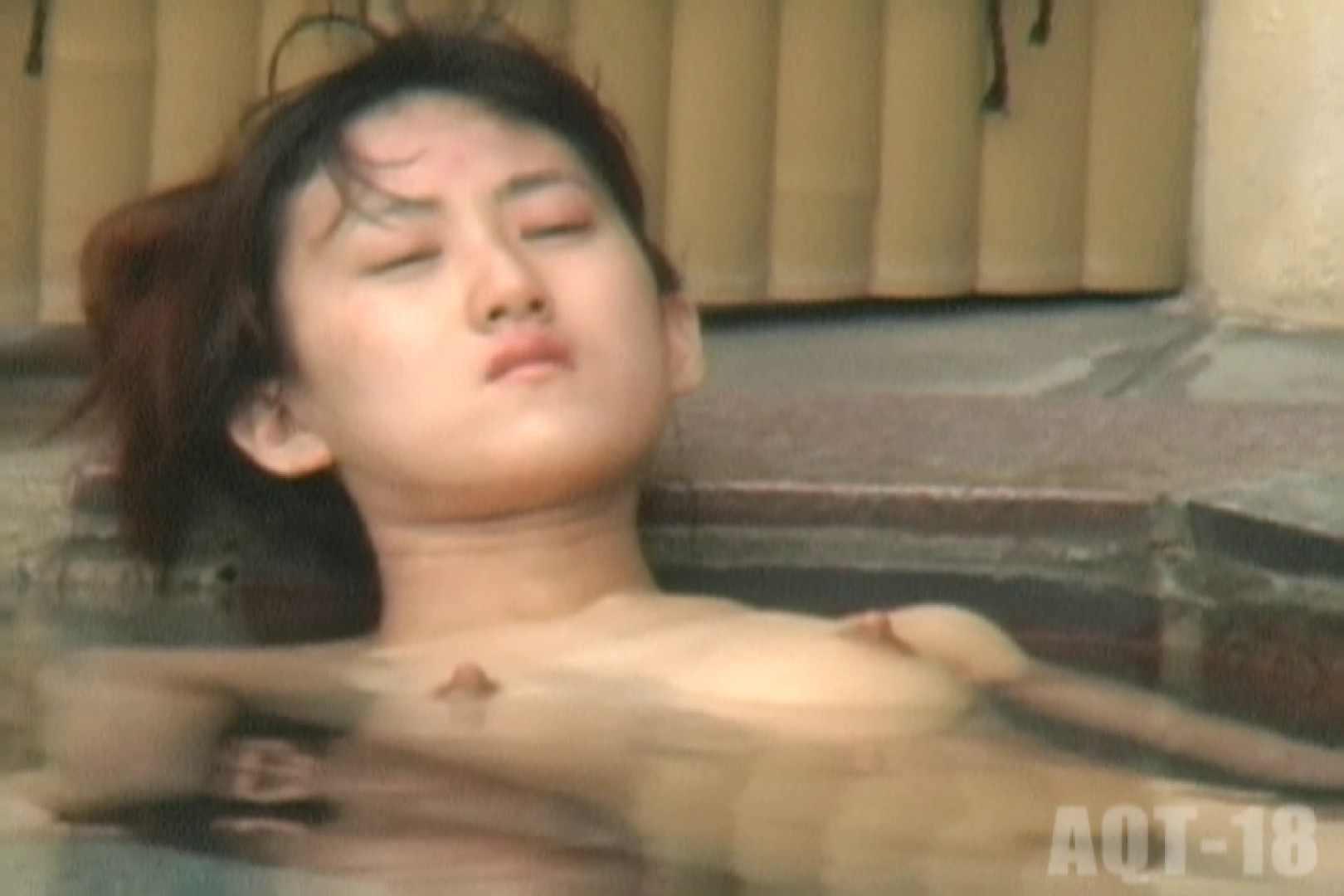 Aquaな露天風呂Vol.862 美しいOLの裸体 戯れ無修正画像 99pic 71