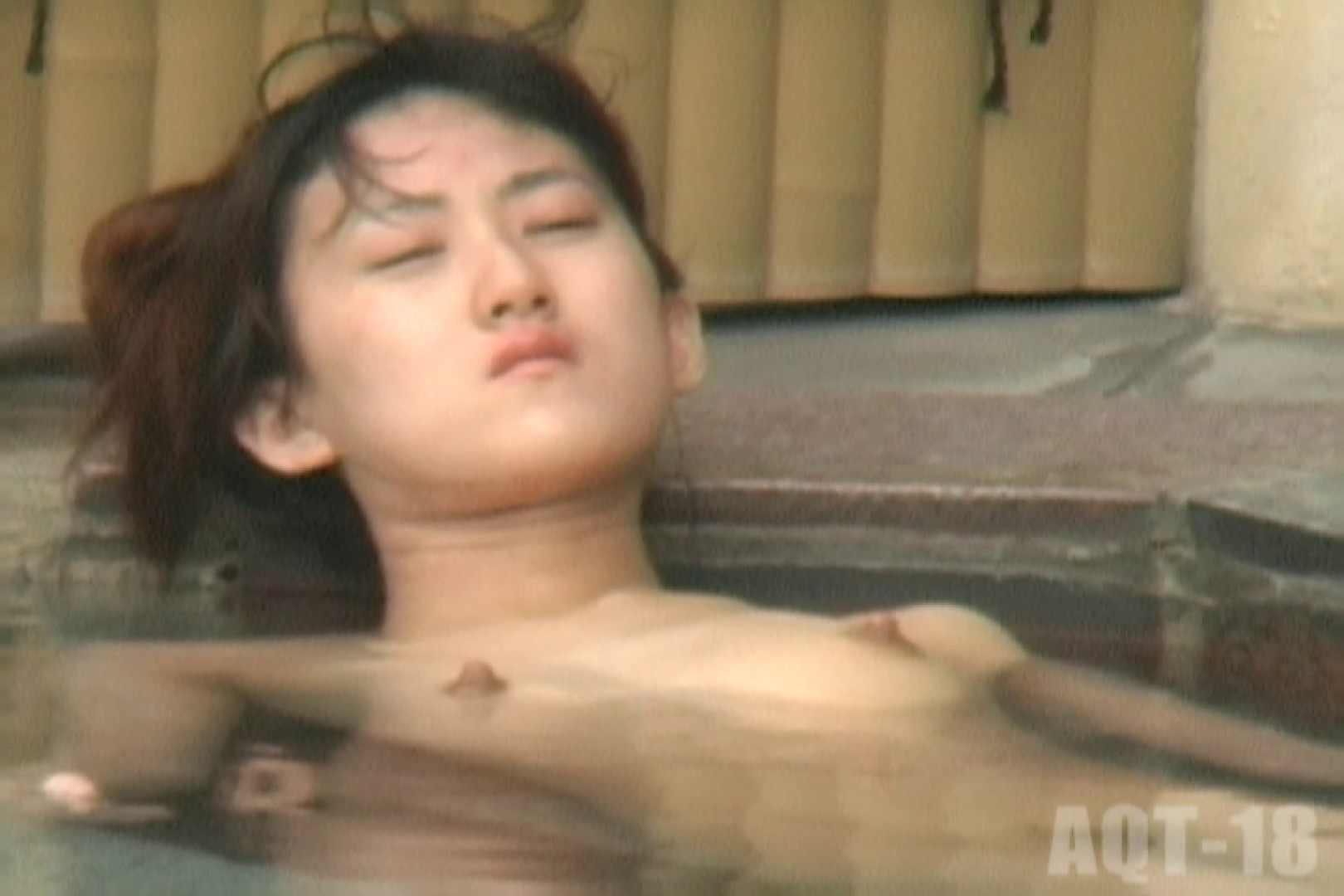 Aquaな露天風呂Vol.862 盗撮師作品  99pic 72