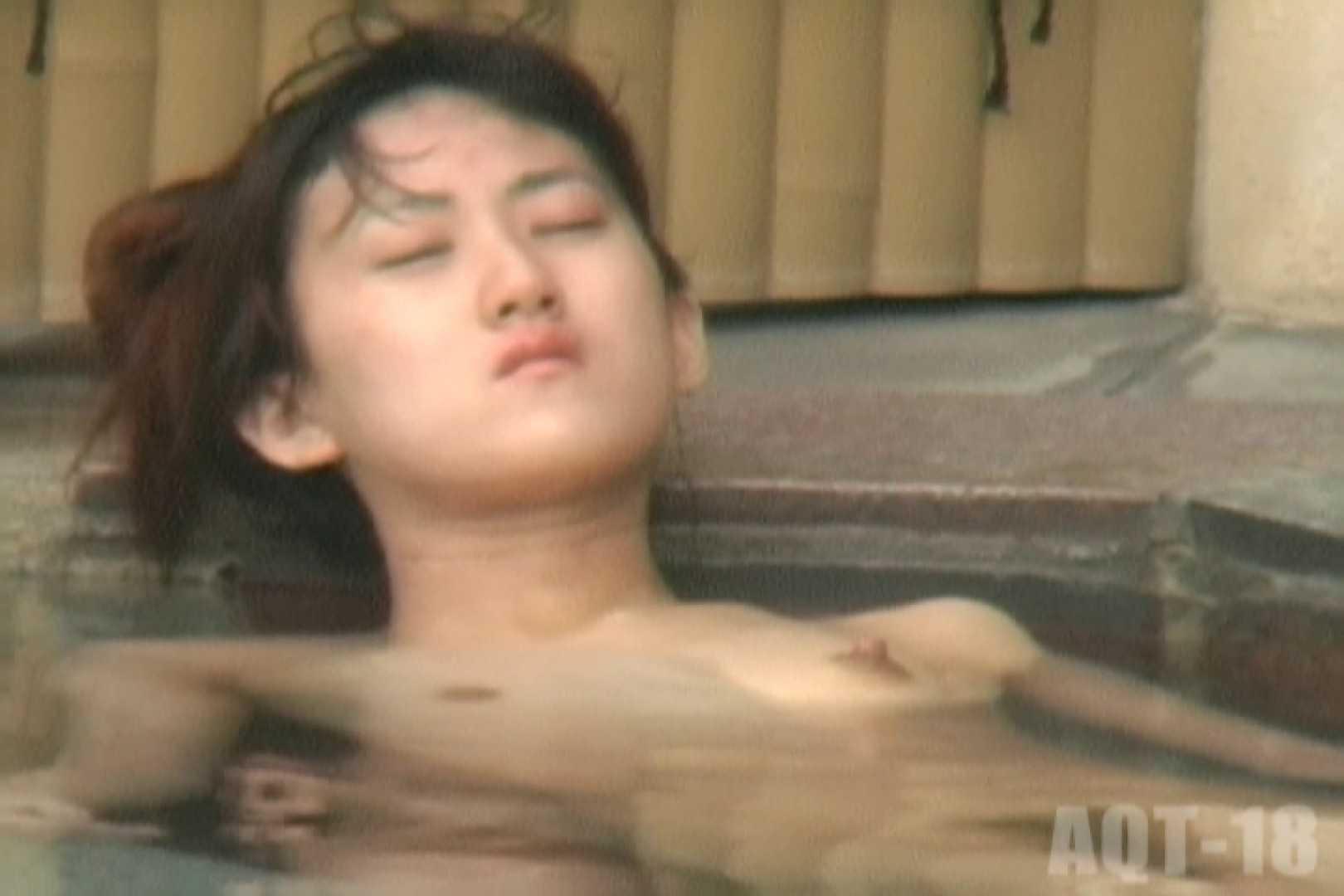Aquaな露天風呂Vol.862 盗撮師作品   露天風呂突入  99pic 73