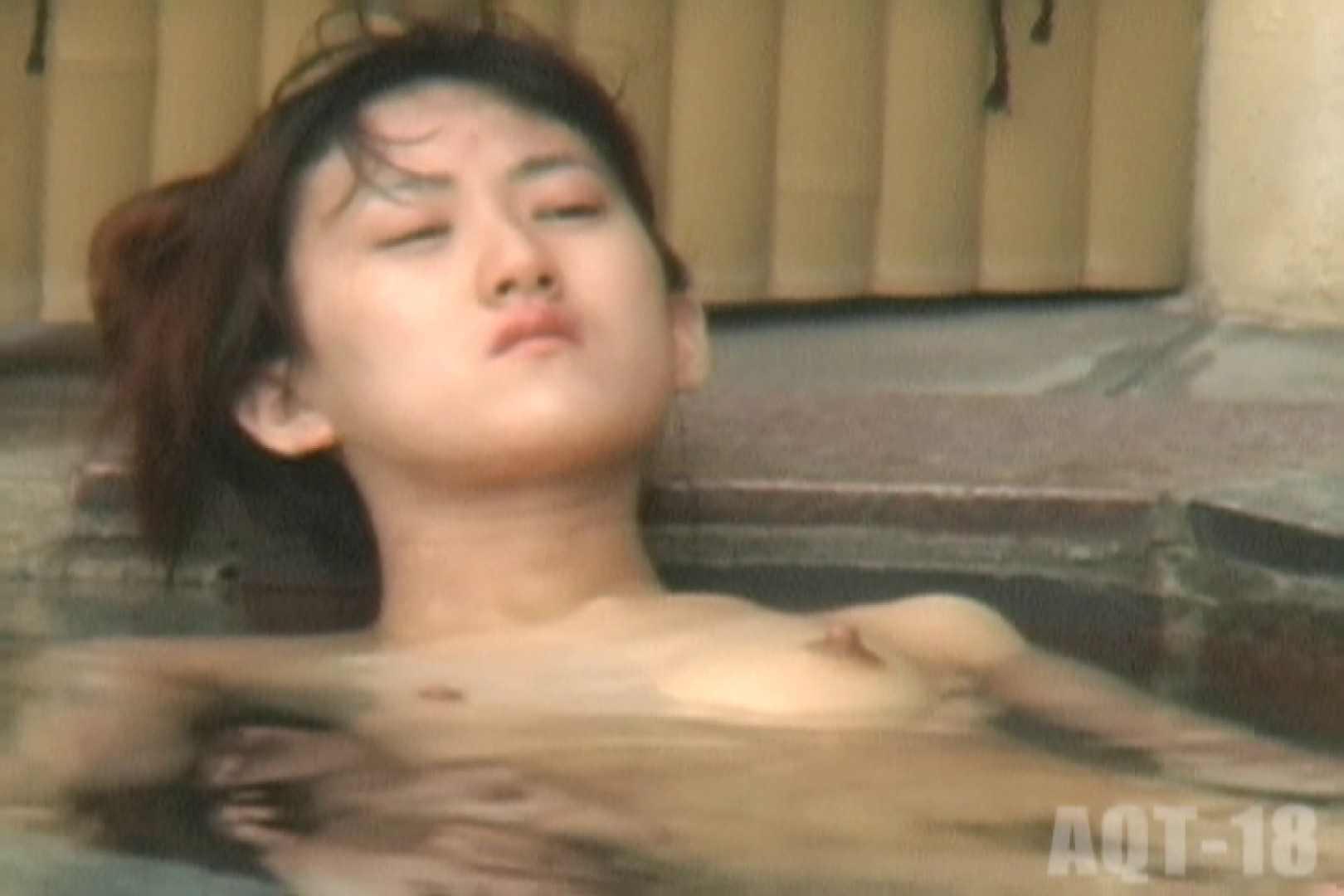 Aquaな露天風呂Vol.862 美しいOLの裸体 戯れ無修正画像 99pic 74