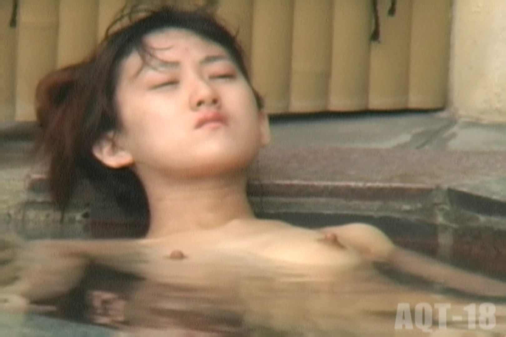 Aquaな露天風呂Vol.862 盗撮師作品  99pic 75