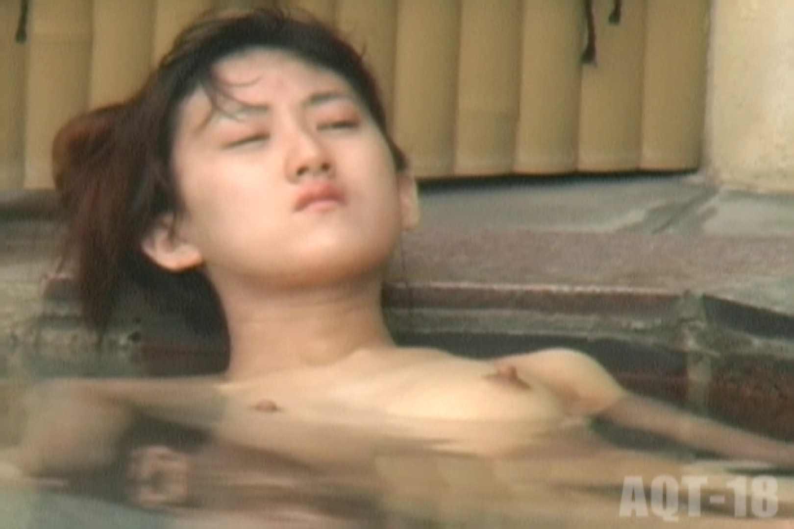 Aquaな露天風呂Vol.862 美しいOLの裸体 戯れ無修正画像 99pic 77