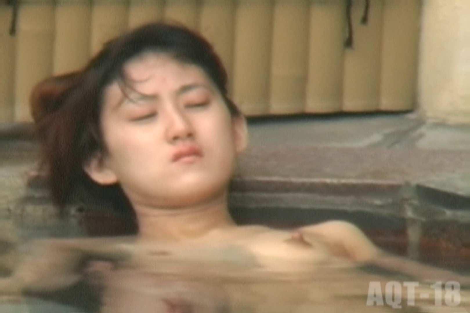Aquaな露天風呂Vol.862 盗撮師作品   露天風呂突入  99pic 79