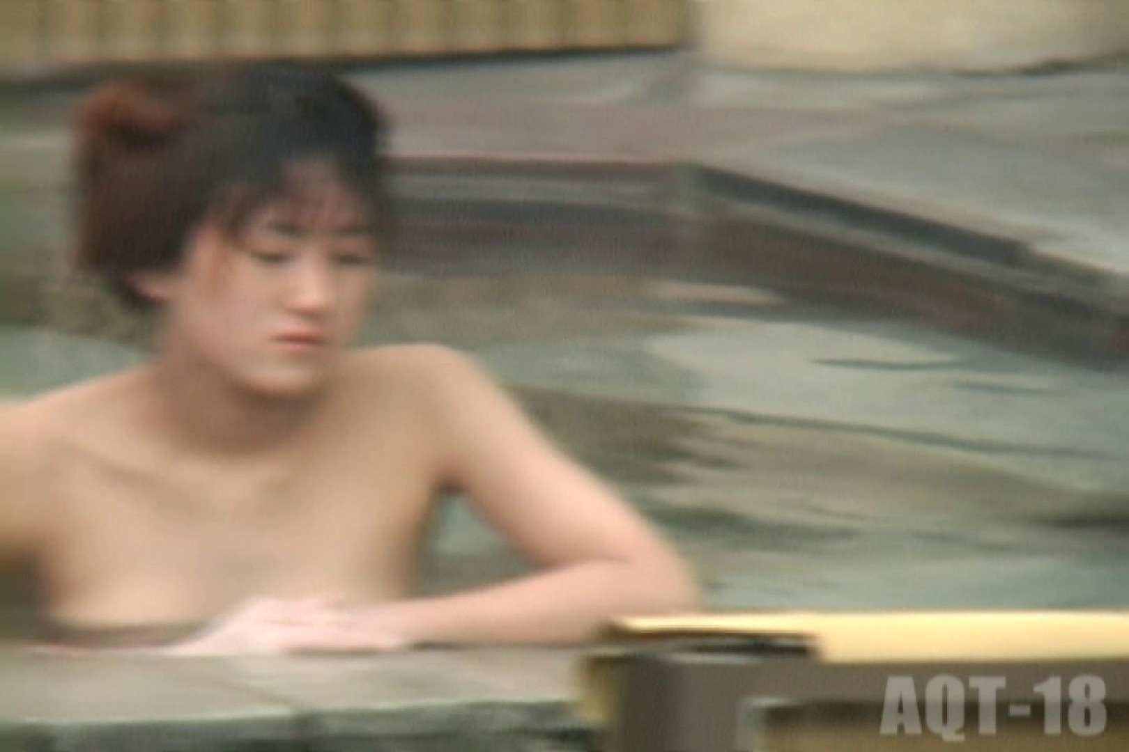 Aquaな露天風呂Vol.862 美しいOLの裸体 戯れ無修正画像 99pic 86