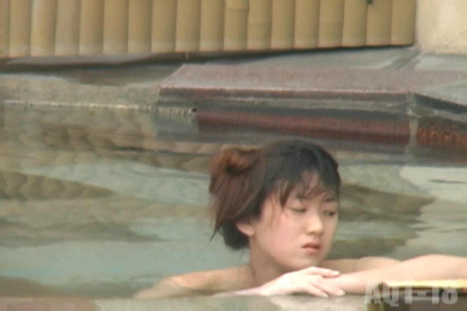 Aquaな露天風呂Vol.862 美しいOLの裸体 戯れ無修正画像 99pic 92