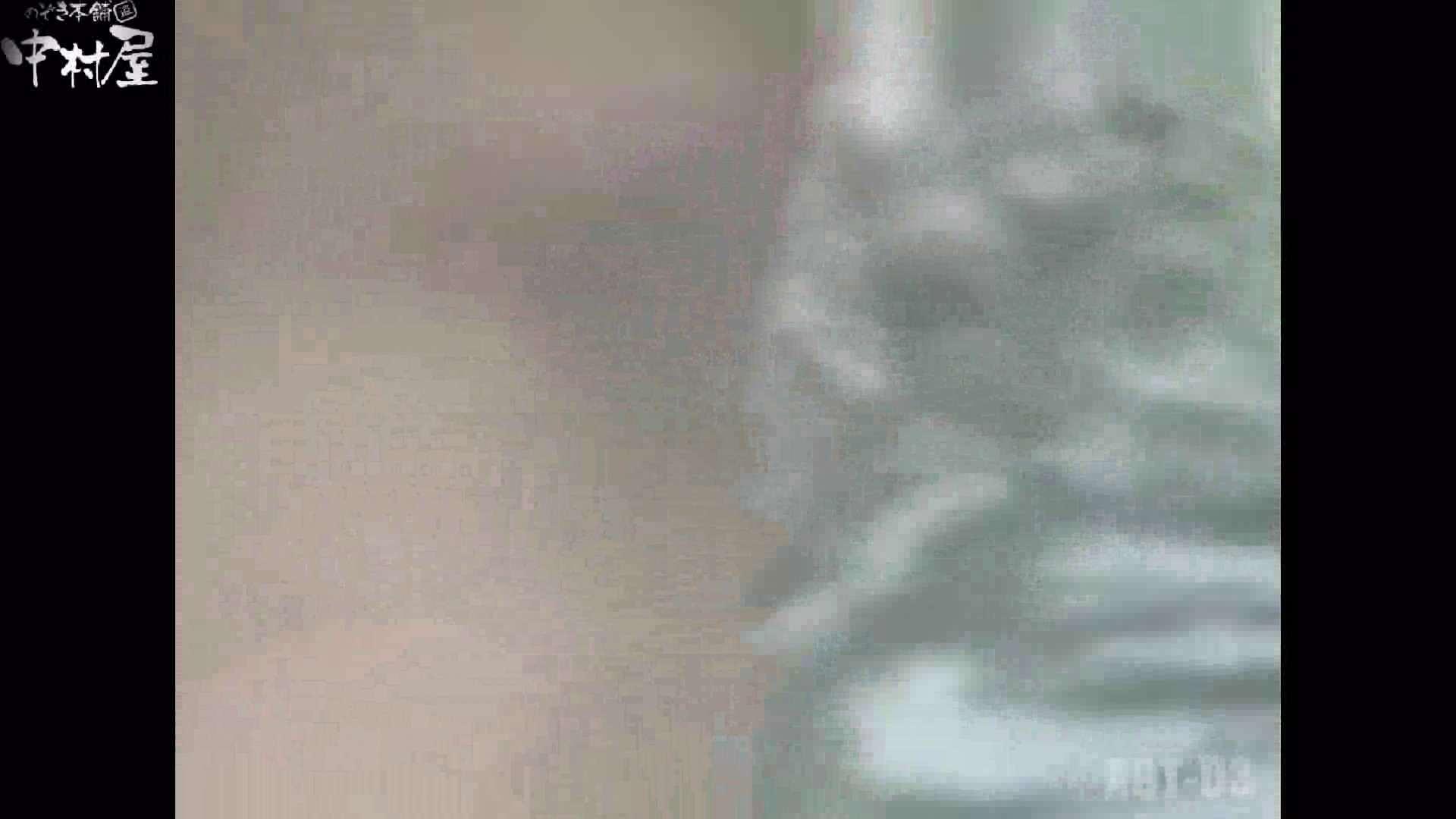 Aquaな露天風呂Vol.867潜入盗撮露天風呂参判湯 其の一 潜入突撃 エロ画像 99pic 27