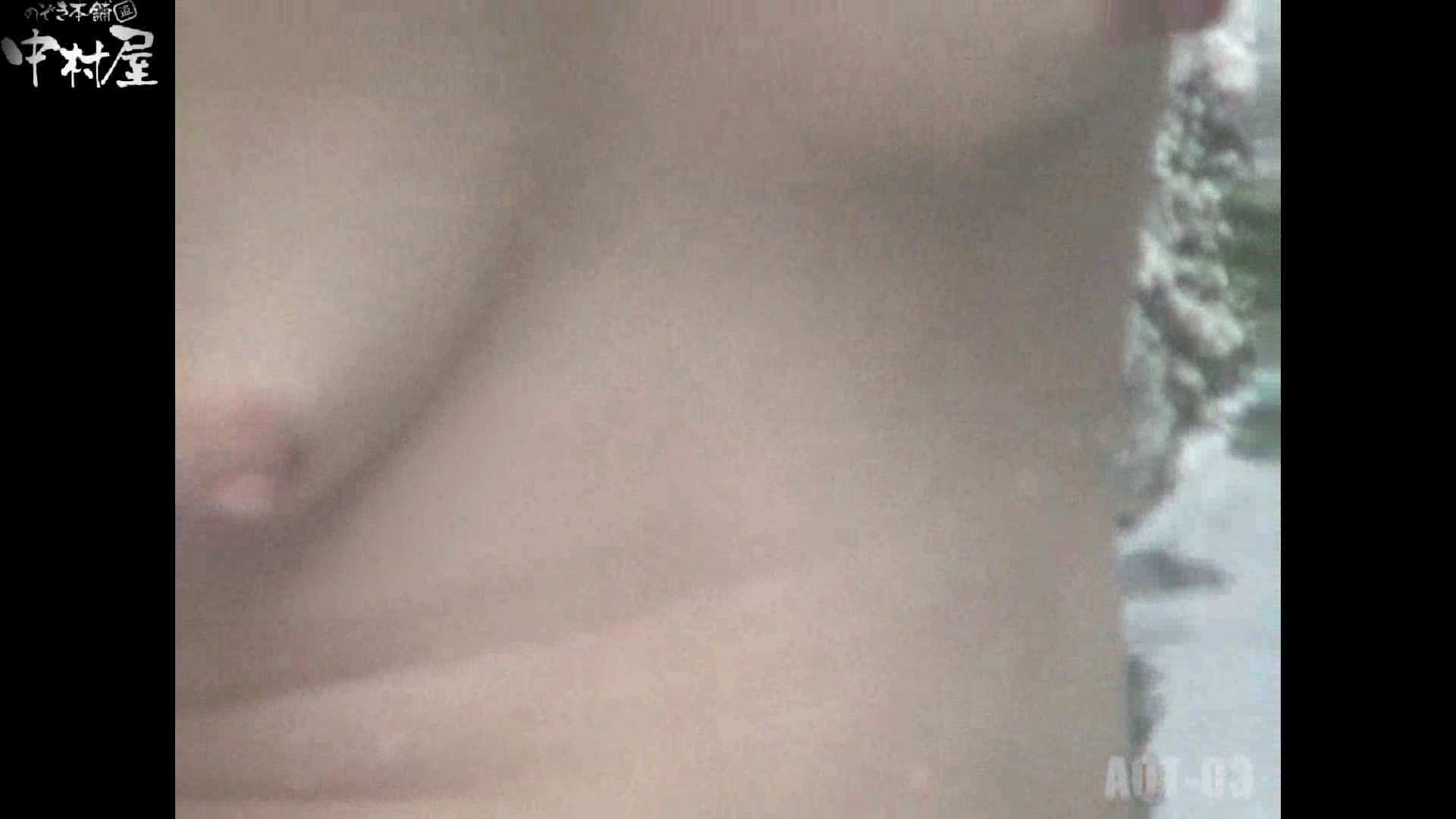 Aquaな露天風呂Vol.867潜入盗撮露天風呂参判湯 其の一 美しいOLの裸体 | 露天風呂突入  99pic 29