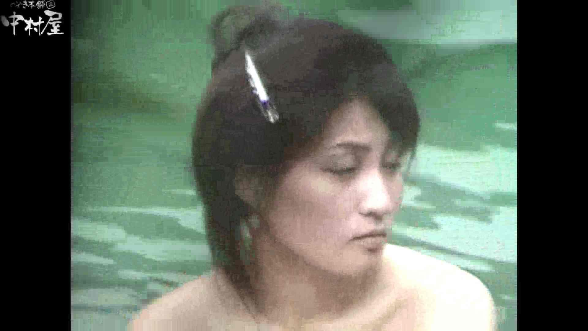Aquaな露天風呂Vol.867潜入盗撮露天風呂参判湯 其の一 美しいOLの裸体 | 露天風呂突入  99pic 37