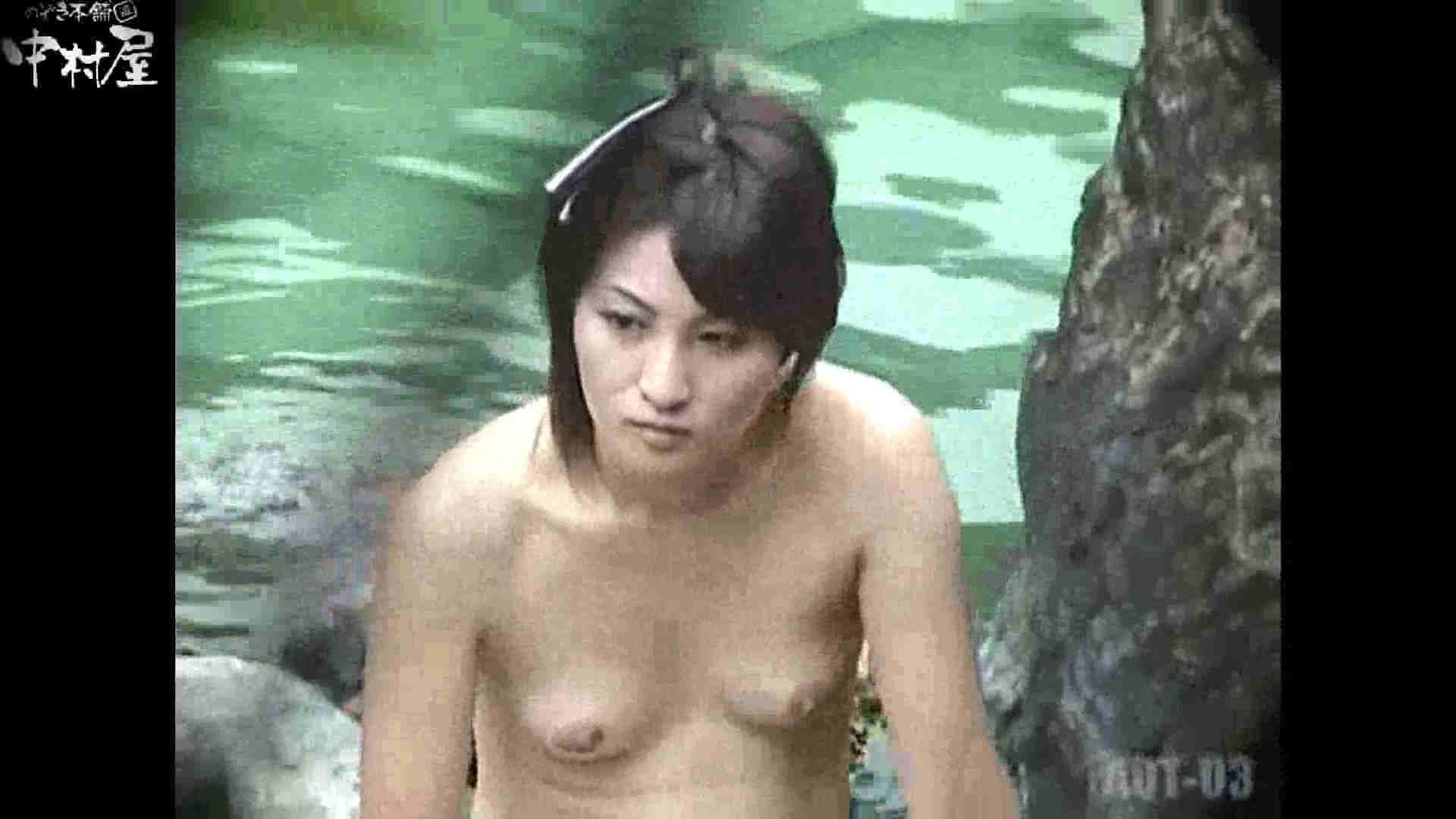 Aquaな露天風呂Vol.867潜入盗撮露天風呂参判湯 其の一 美しいOLの裸体 | 露天風呂突入  99pic 41