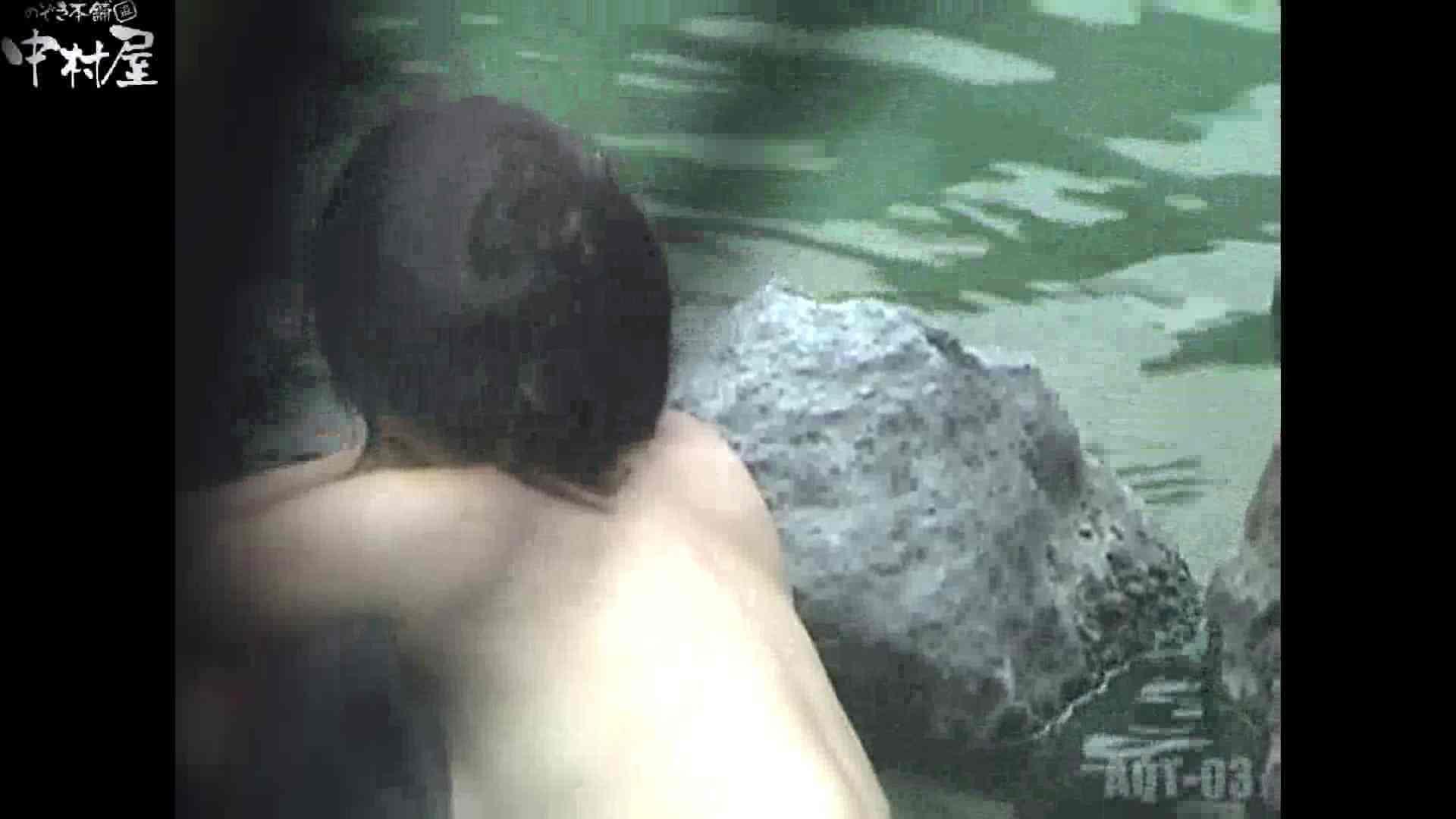 Aquaな露天風呂Vol.867潜入盗撮露天風呂参判湯 其の一 盗撮師作品 オマンコ動画キャプチャ 99pic 50