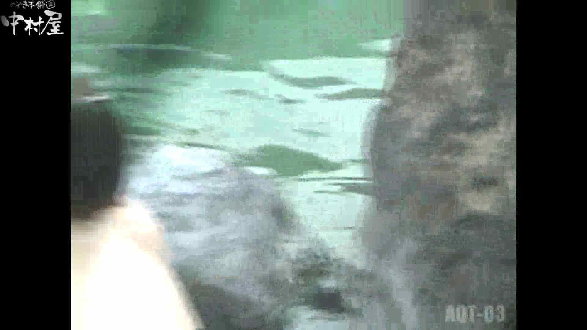 Aquaな露天風呂Vol.867潜入盗撮露天風呂参判湯 其の一 潜入突撃 エロ画像 99pic 51