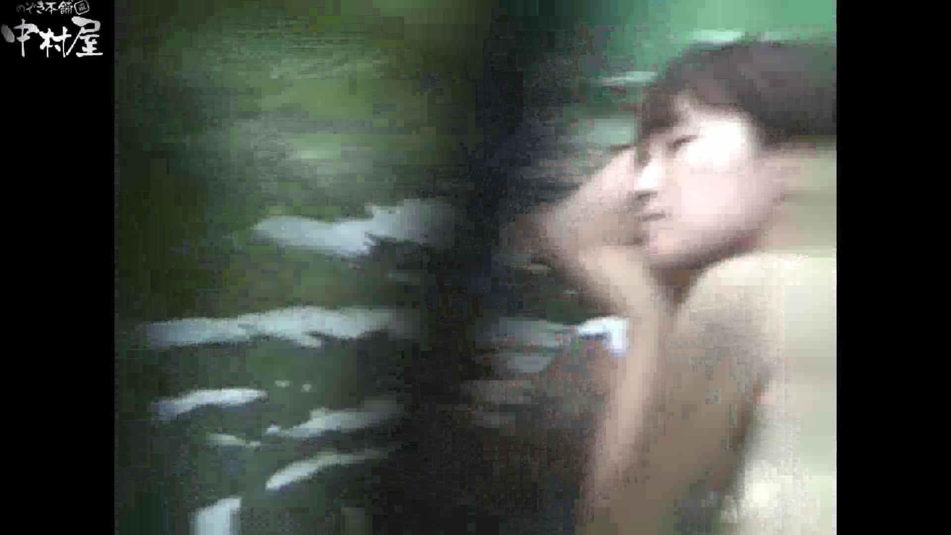 Aquaな露天風呂Vol.867潜入盗撮露天風呂参判湯 其の一 潜入突撃 エロ画像 99pic 83