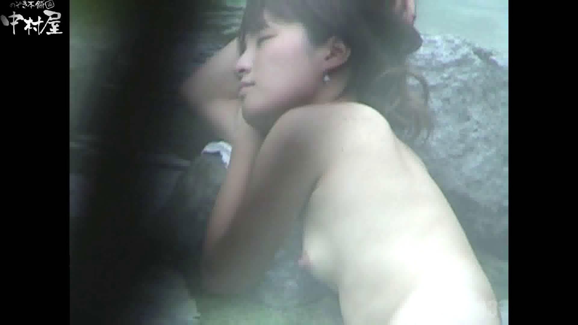 Aquaな露天風呂Vol.867潜入盗撮露天風呂参判湯 其の一 美しいOLの裸体  99pic 84