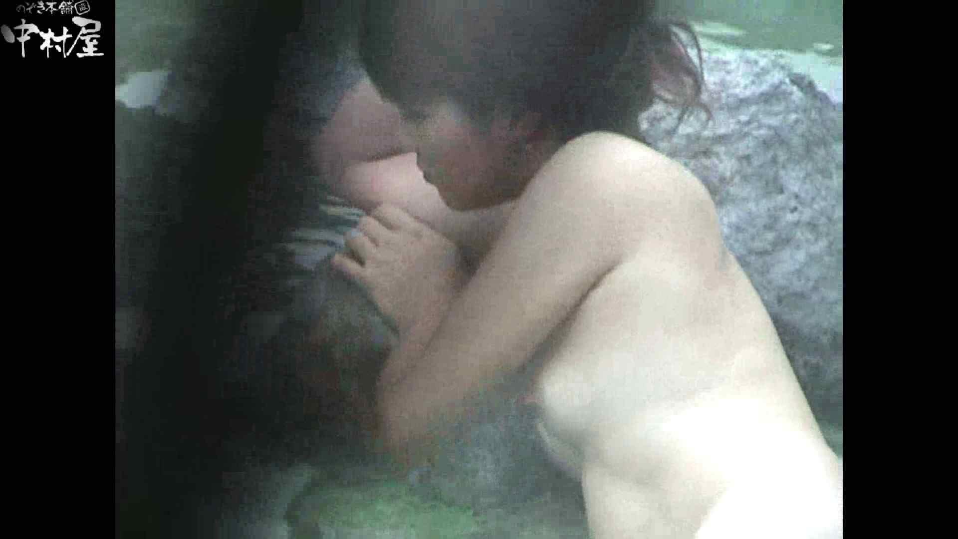 Aquaな露天風呂Vol.867潜入盗撮露天風呂参判湯 其の一 美しいOLの裸体 | 露天風呂突入  99pic 85