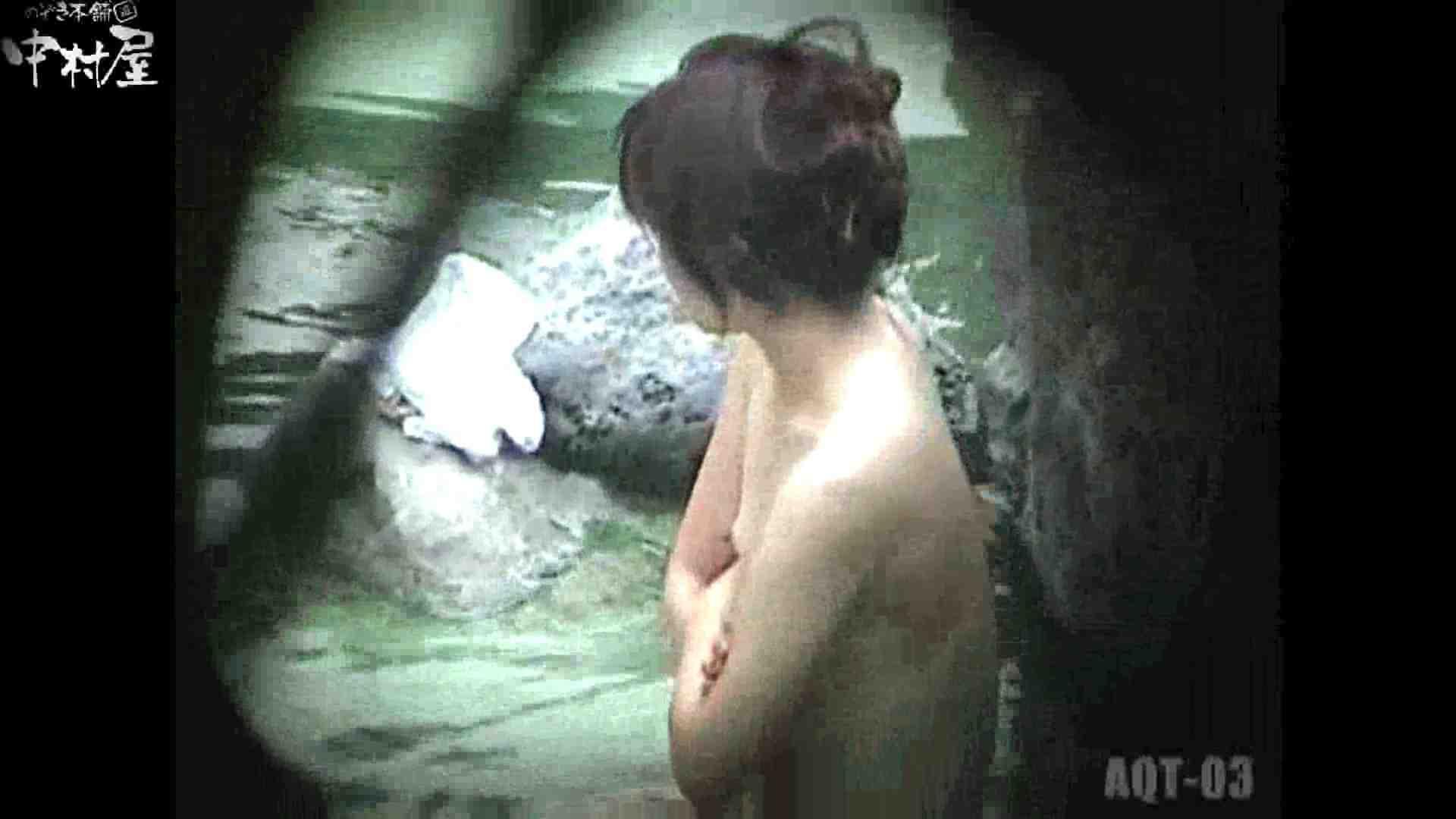 Aquaな露天風呂Vol.867潜入盗撮露天風呂参判湯 其の一 盗撮師作品 オマンコ動画キャプチャ 99pic 90
