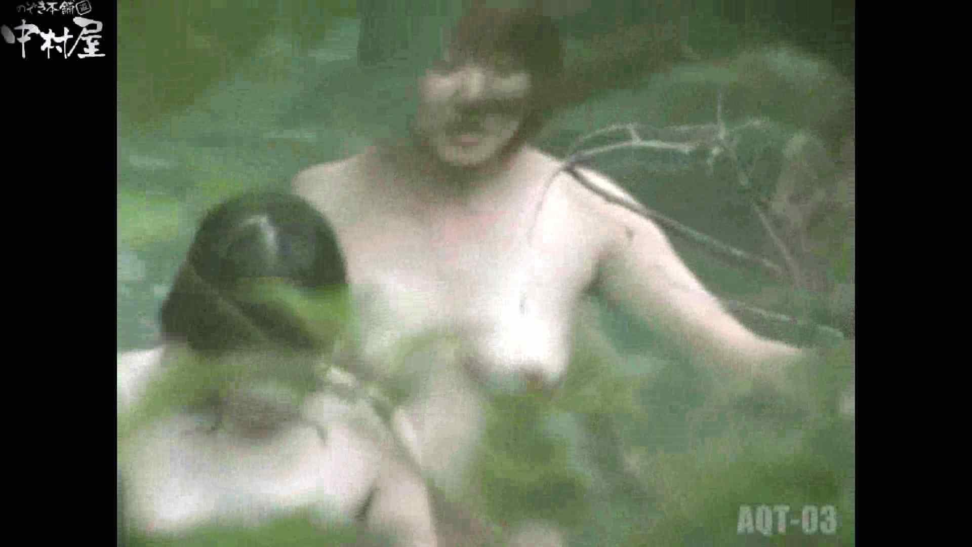 Aquaな露天風呂Vol.867潜入盗撮露天風呂参判湯 其の二 美しいOLの裸体 | 盗撮師作品  93pic 21