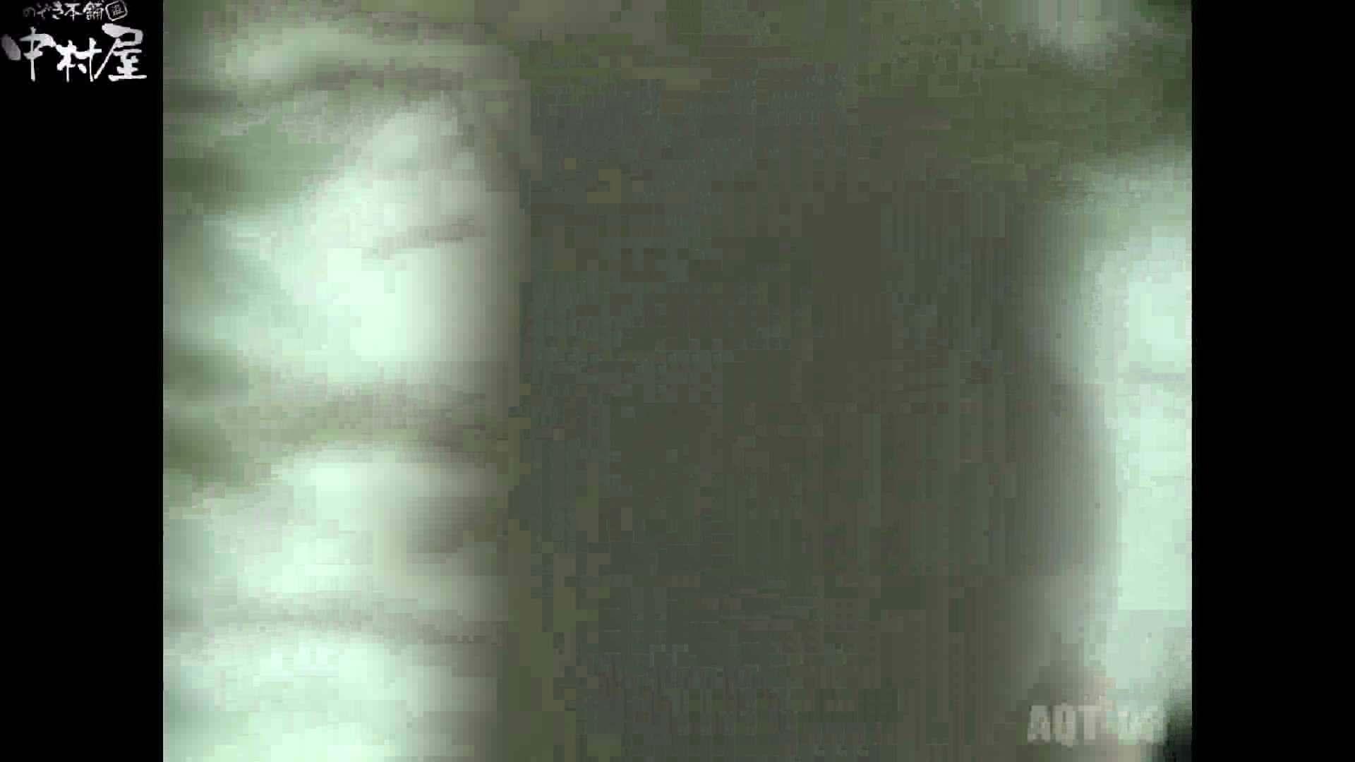 Aquaな露天風呂Vol.867潜入盗撮露天風呂参判湯 其の二 美しいOLの裸体 | 盗撮師作品  93pic 41