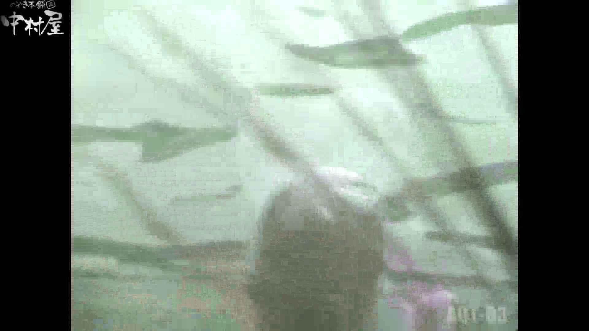 Aquaな露天風呂Vol.867潜入盗撮露天風呂参判湯 其の二 潜入突撃 セックス無修正動画無料 93pic 54