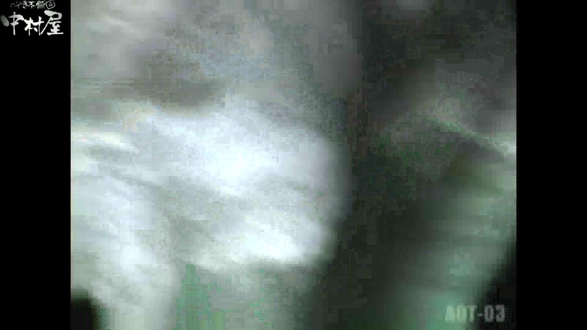 Aquaな露天風呂Vol.867潜入盗撮露天風呂参判湯 其の四 盗撮師作品 ぱこり動画紹介 90pic 6